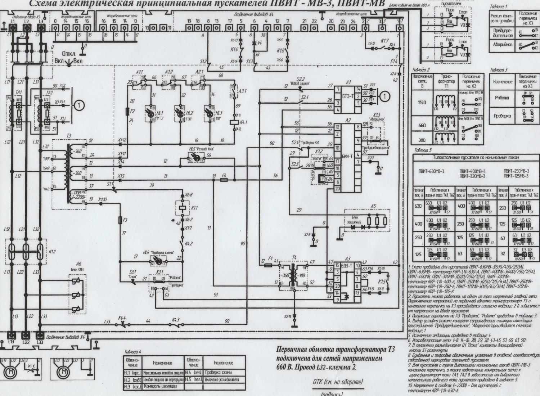 Схема электрическая принципиальная сайт